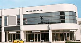 名張市市民情報交流センター